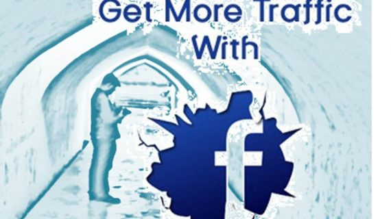 CARA PROMOSI  PRODUK LEWAT FACEBOOK: VIDEO KHUSUS  FB